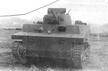 """Плаваящий танк  """"Ка-Ми """", трофей наших десантников, остров Шумшу."""